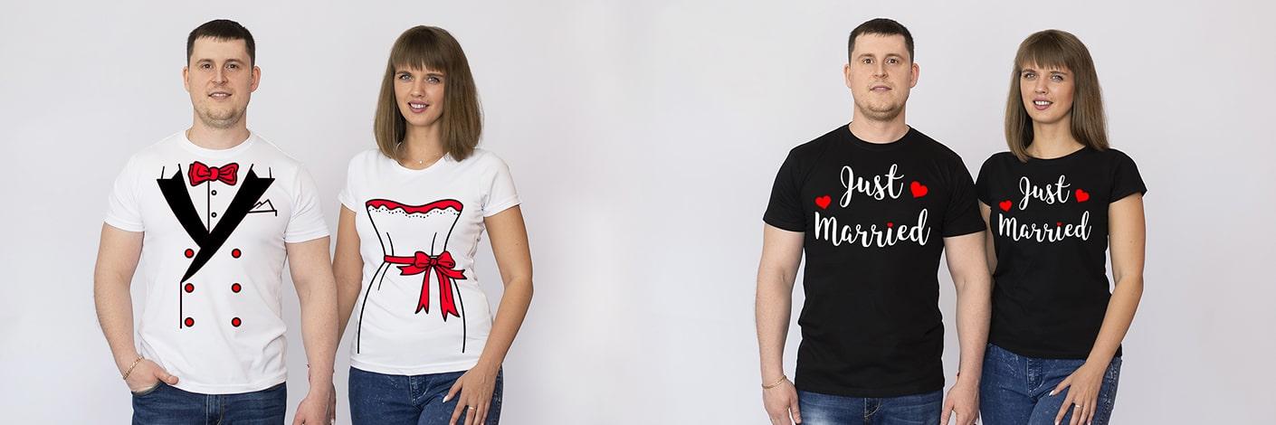 Парные футболки с любым дизайном