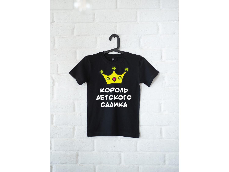 Детская футболка премиум Король детского садика