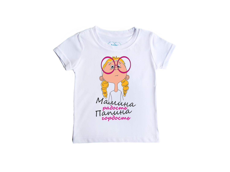 Детская футболка Мамина радость, папина гордость