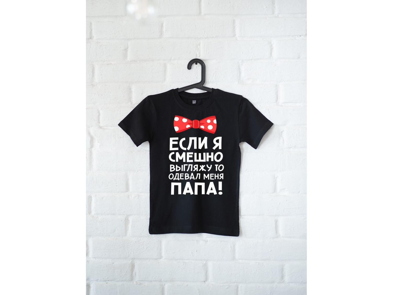 Детская футболка премиум Одевал меня папа