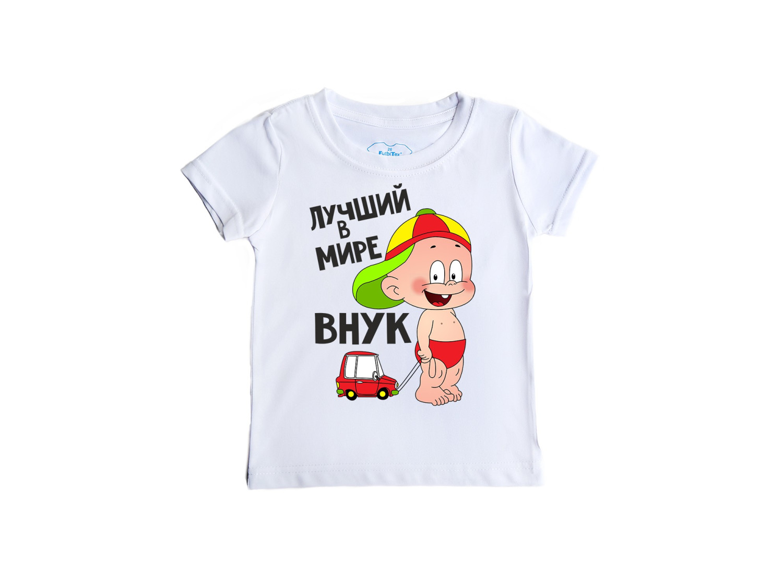 Детская футболка Лучший в мире внук
