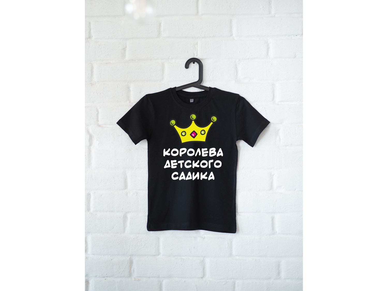 Детская футболка премиум Королева детского садика