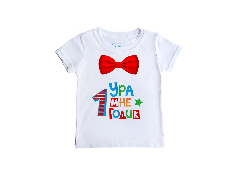 Детская футболка Ура мне 1 годик