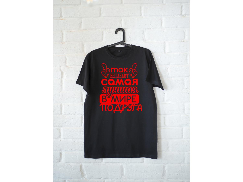 Женская футболка премиум Лучшая в мире подруга (красная)