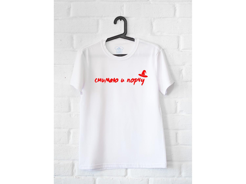 Женская футболка Снимаю и порчу (красная)