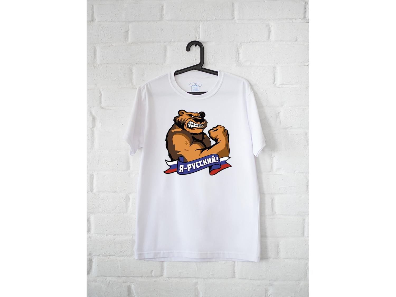 Мужская футболка Я русский