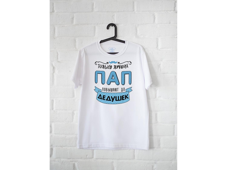 Мужская футболка Повышение до дедушки