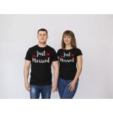 Парные футболки премиум Just Married