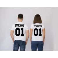 Парные футболки Именные